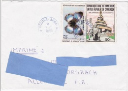 Z2] Enveloppe Cover Cameroun Cameroon Papillon Butterfly Reunification Monument - Cameroun (1960-...)