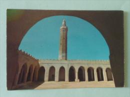 YEMEN - Mosquée EL GANAD - Jemen