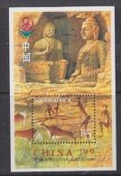 South Africa 1999 China ´99 M/s ** Mnh (20986) - Blokken & Velletjes