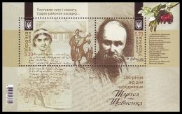 UKRAINE 2014. BICENTENARY OF BIRTH OF TARAS SHEVCHENKO. Mi-Nr. 1440-41 Block 122. Mint (**) - Ukraine