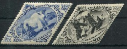 """Russia , Tuva , SG 47A , 50A ; 1934 , """"Registered""""  ,  MH - 1923-1991 USSR"""