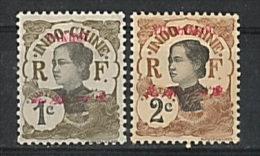 KOUANG TCHEOU  YT 18-19  NEUFS  *    MLH   TB - Unused Stamps