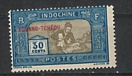 KOUANG TCHEOU  YT 92  NEUF  *    MLH   TB - Unused Stamps