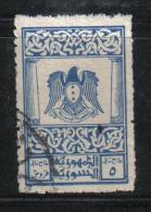 W2750 - SYRIA , Esemplare Usato Non Catalogato Dall'Yvert. - Siria