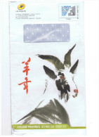 PAP21 - PAP Privé De Philaposte Thème Nouvel An Chinois Année Du Bélier - Chinese New Year