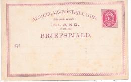 ISLANDE - Carte Correspondance - Iceland
