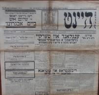 """7 Mai 1939 - """"LA JOURNÉE PARISIENNE - Quotidien En Hébreu - 6 Grandes Pages Avec Publicités - Documenti Storici"""