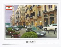 Beirut Fosh street,  postcard Lebanon downtown, carte postale Liban