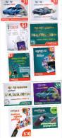 RECHARGES GSM   CAMBODGE  Netfone 1/2/5/10/20$    (lot De 10)) - Cambodia