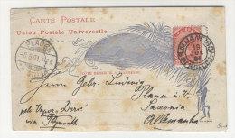 Brasilien Ganzsache gebraucht 1891