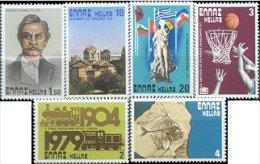 Greece 1979 Set/6 Historic Sites, Basketball, Fossil, Flags, Train  #1295-1300 - Nuevos