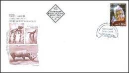 Bulgaria 2009 Single Mineral Dinosaur Prehistoric #4500 First Day Cover - Cartas