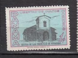 Panama, église, Cloche, Bell, Church - Kirchen U. Kathedralen