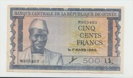 Guinea 500 Francs 1960 AXF CRISP Banknote Pick 14 - Guinea