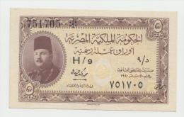 Egypt 5 Piastres 1940 XF++ AUNC CRISP RARE Banknote Pick 165b  165 B - Egypt