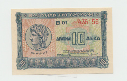 GREECE 10 DRACHMAS 1940 UNC NEUF Pick 314 - Griekenland