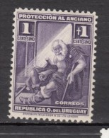 Uruguay, Handicaps, Handicapé, Handicapped, Vieillard, Personne Agée, Béquilles - Handicaps