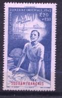 Soudan Français, Yvert PA9, Neuf Sans Charnière, MNH - Soudan (1894-1902)