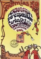 59 - FOURMIES - 26e Expo-Bourse 2004 - Dessin De  Marie-Claude Piette - Bourses & Salons De Collections