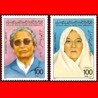 LIBYA - 1985 Teachers Day Education School Women Emancipation (MNH) - Libya