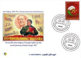 ALG Algeria No 1669 55th Anniversary Algerian-Chinese Diplomatic Relations Flags Of Algeria And China Mao Tse Tung - Mao Tse-Tung