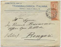 Busta Intestata TRANSBALCANICA Con MICHETTI C. 20 Coppia Da Napoli 13.7.22 Per BENGASI. INTERESSANTE E OTTIMA Qualità - Storia Postale