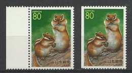 Japon Japan 1995 Yvert 2166 ** + 2166a ** (provenant De Carnet) Ecureuil Squirrel Ardilla - 1989-... Emperor Akihito (Heisei Era)