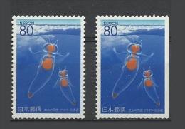 Japon Japan 1996 Yvert 2243 ** + 2243a ** (provenant De Carnet) Eponges Clione Limancia - Unused Stamps
