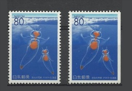 Japon Japan 1996 Yvert 2243 ** + 2243a ** (provenant De Carnet) Eponges Clione Limancia - 1989-... Emperor Akihito (Heisei Era)