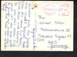 P1351 NICE TIMBRE: ZAGREB JUGOSLAVIA 1984 - VENEZIA ( Venice ) MULTIPLA - - 1945-1992 Repubblica Socialista Federale Di Jugoslavia