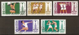 MONGOLIE    -    Série  SPORTS  Oblitérés .  Gym  /  Haltérophilie  / Tir à L' Arc  / Boxe / Course. - Estate 1980: Mosca