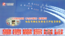 Militaria Weapon Air Force    ,  Prepaid Card, Postal Stationery - Militaria