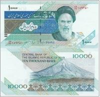 Iran - 10000 Rials UNC  Ukr-OP - Iran