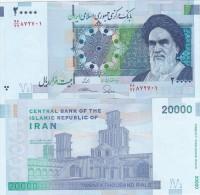 Iran - 20000 Rials 2014 New Back Side UNC Lemberg-Zp - Iran