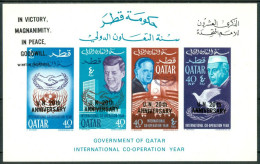 1966 Qatar 20°Anniversario Delle Nazioni Unite Block MNH** Spa291 - Qatar