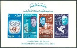 1966 Qatar Cooperazione Internazionale Block MNH** Spa292 - Qatar