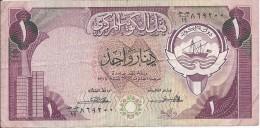 1 Dinar 1968 - Koweït