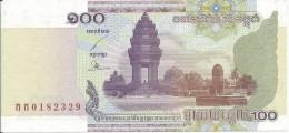 100 Riels 2001 - Cambodia