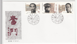 CHINA FDC MICHEL 2090/92 LEADERS OF THE 1911 REVOLUTION - 1949 - ... People's Republic