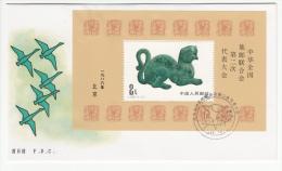 CHINA FDC MICHEL BL 38 CHINA PHILATELIC FEDERATION - 1949 - ... People's Republic