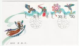 CHINA FDC MICHEL 2109/12 KITES - 1949 - ... People's Republic