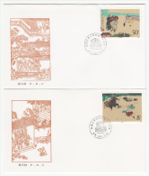 CHINA FDC MICHEL 2153/56 LITERARY MASTERPIECE OF ANCIENT CHINA - 1949 - ... République Populaire