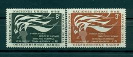 Nations Unies New York 1957 - Michel N. 64/65 - Droits De L´Homme - New York -  VN Hauptquartier