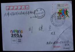 2014-16 CHINA Second Summer Youth Olympic Games Sport P-FDC - Summer 2014 : Nanjing (Youth Olympic Games)