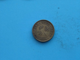 1949 - Ten Cents / KM 25 ( Uncleaned Coin / For Grade, Please See Photo ) !! - Hong Kong
