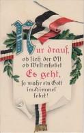 DR Propagandakarte 1.WK Nur Drauf  Nicht Gelaufen - Deutschland