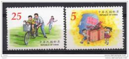 China  Chine : (30) 1999 Taiwan - Le Jour De Père SG2584/5** - 1945-... République De Chine