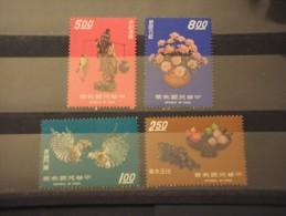 FORMOSA/TAIWAN - 1974 ARTIGIANATO 4 Valori - NUOVI(++) - 1945-... Republic Of China