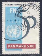 Denmark, Scott # 1021 Used UN 50th Anniv., 1995 - Denemarken