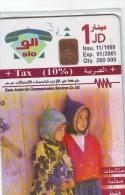 jordanie 5